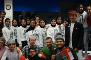 Oman National Day at IH Manchester
